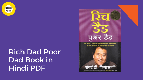 rich dad poor dad in hindi pdf free