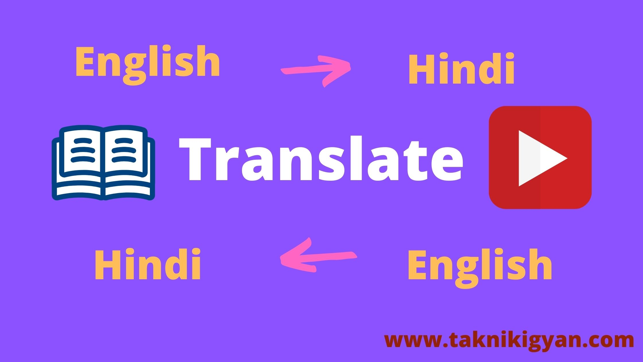 English To Hindi translate