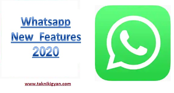 Whatsapp के New Features 2020 in Hindi