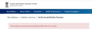 Aadhar card me mobile number kaise check kare 5