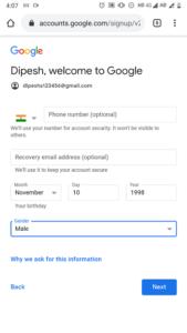 Gmail Id kaise banaye Hindi 2