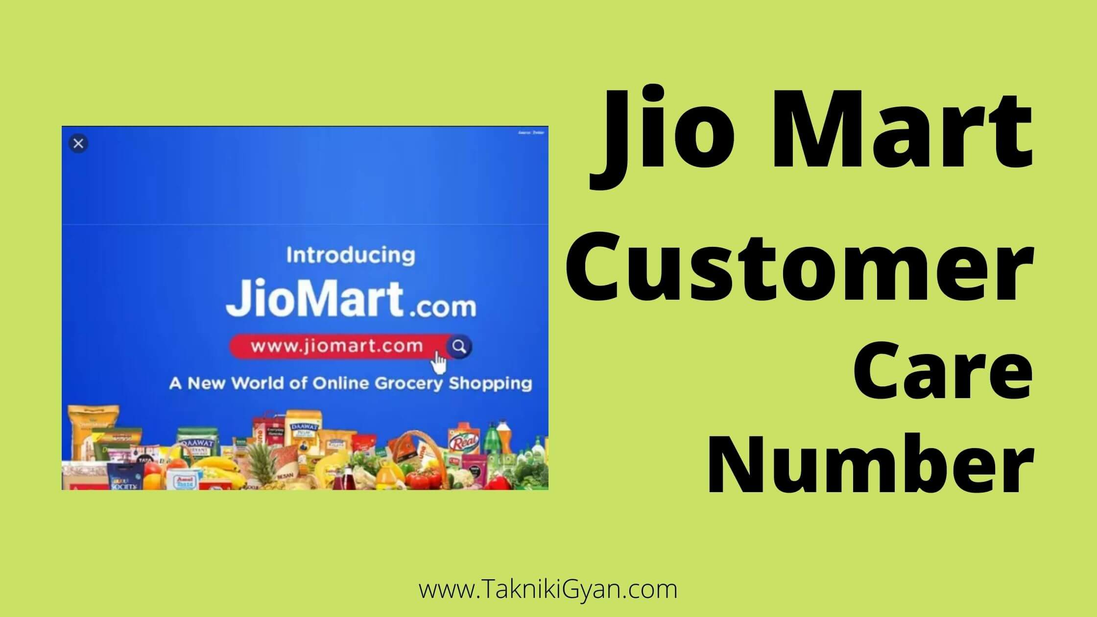 JioMart Customer Care Complaint Number